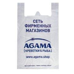 """Пакет Майка ПНД 38см(7.5см*2)х60см, белый, """"Агама"""" 13мкм"""