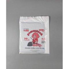 Мешки-майка  для мусора ПНД 60л. 52см*65см