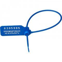 Универсальная пластиковая пломба Универсал-320 (синяя)