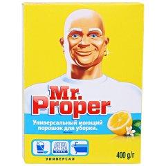 Порошок чистящий Mr.Proper, Лимон, 400 г