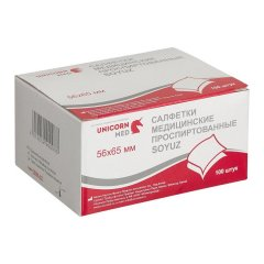 Салфетки спиртовые 56*65 в индивидуальной упаковке