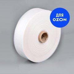 Рукав ПВД 30см*80мкм, белый ( OZON )