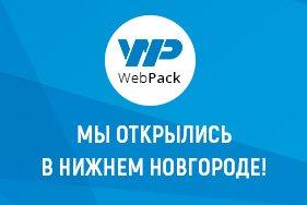 Мы открыли шоурум в Нижнем Новгороде!
